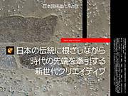 Nihonkaiki_shinkakei_01_s_2